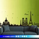 B-060創意生活系列- 創意巴黎鐵塔  高級創意大尺寸壁貼 牆貼-賣點購物