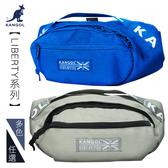 KANGOL 腰包 LIBERTY系列 韓版潮流 休閒側背包 單肩包 斜跨包 LOGO背帶 KG1191 得意時袋