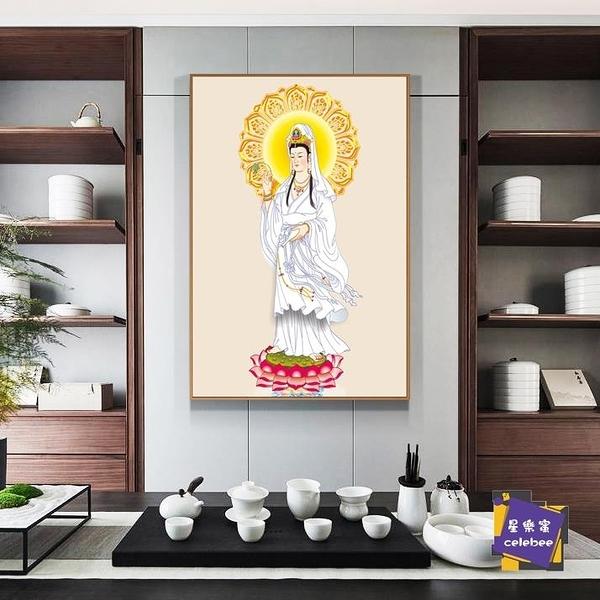 佛像掛畫 觀世音菩薩畫像供奉 送子觀音佛像裝飾畫佛教掛畫中國風神像壁畫『居家裝飾』