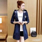 秋裝新款韓版修身中長款長袖連帽牛仔外套寬松BF風衣女士潮 XN5261『Pink領袖衣社』