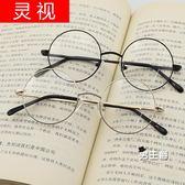 鏡架圓框眼鏡男款眼鏡框女平光復古全框眼鏡架鏡框大框小臉超輕潮(男主爵)