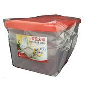 小家庭米桶(5公斤)【愛買】