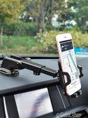 車載手機架汽車支架車用導航架車上支撐架吸盤式出風口車內多功能color shop