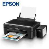 奇奇文具~EPSON 印表機~Epson L360 高速三合一連續供墨印表機A4