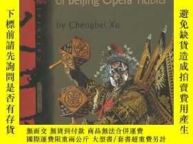 二手書博民逛書店an罕見afternoon tea of beijing ope