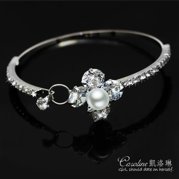 《Caroline》★【歌頌】典雅設計優雅品味流行時尚誥石手環68537