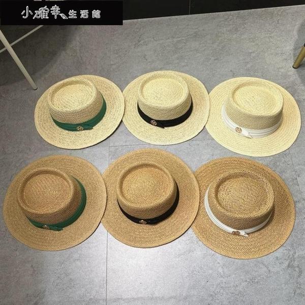 沙灘帽 時尚百搭英倫帽女夏小清新平頂草帽優雅法式度假沙灘遮陽禮帽 快速出貨