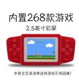 霸王小子掌上游戲機PSP兒童玩具掌機經典懷舊益智俄羅斯方塊88FC aj13423【花貓女王】
