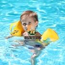 兒童手臂圈 1-6歲寶寶游泳水袖 BO1100鱷魚圖案【創世紀生活館】