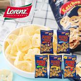 德國 Lorenz 多倫斯 Monster 怪獸餅 75g 怪物餅乾 幽靈造型脆餅 餅乾 洋芋脆餅 多倫斯怪獸餅