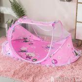 嬰兒蚊帳 嬰兒蚊帳罩免安裝可折疊寶寶防蚊床蒙古包兒童蚊帳新生蚊帳0-3歲JD 寶貝計畫