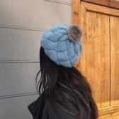 甜美可愛兔毛球毛線帽子女秋冬加厚保暖針織貝雷帽清新畫家帽【韓衣舍】