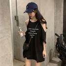 2021新款原宿風寬鬆半袖露肩T恤女夏韓版學生中長款心機短袖上衣 快速出貨