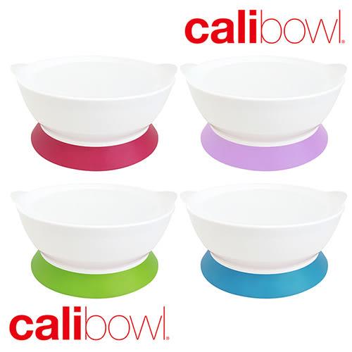 美國 CaliBowl 兒童防漏吸盤碗(單入附蓋) 4色可選【小三美日】原價$550