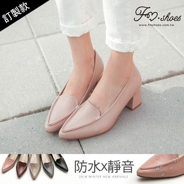 跟鞋.靜音防水尖頭高跟鞋(灰、粉)-FM時尚美鞋-訂製款.Present