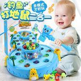 兒童打地鼠玩具寶寶幼兒1-2周歲一歲半老鼠大號益智小孩男孩女孩3 igo漾美眉韓衣