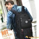 旅行大容量男女雙肩包戶外運動出差健身登山行李袋旅游背包