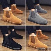 冬季保暖加絨雪地靴男士高筒男靴中筒棉靴棉鞋男鞋韓版潮流面包鞋 街頭布衣