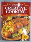 【書寶二手書T3/餐飲_PEU】Encyclopedia of Creative Cooking(18)Party..