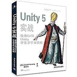 簡體書-十日到貨 R3Y【Unity 5實戰 使用C#和Unity開發多平臺遊戲】 9787302436744 清華大學出版社.
