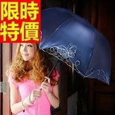 雨傘-防紫外線造型別緻抗UV男女遮陽傘5色57z13[時尚巴黎]
