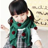 秋冬新款兒童保暖圍巾時尚百搭韓版潮男女童楊梅球寶寶圍脖帶球球   莫妮卡小屋