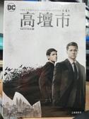 挖寶二手片-TSD-057-正版DVD-影集【高壇市 第4季 全5碟】-DC(直購價)