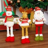 可愛創意聖誕節飾品聖誕老人娃娃 聖誕怖置 聖誕禮物