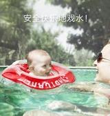 嬰兒游泳圈 新生兒寶寶脖圈頸圈防嗆兒童游泳圈TPU無味兒  麥琪精品屋