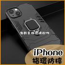 指環防摔 蘋果 iPhone 13 12 11 Pro max i8 i7 i6s plus SE2 X XR XSmax 簡約素面 手機殼 影片支架保護套
