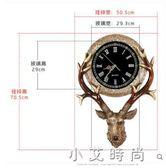 鐘錶掛鐘客廳時鐘創意鹿頭家用鐘復古美式靜音掛錶石英鐘臥室 小艾時尚igo