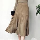 半身洋裝秋冬新款亮絲高腰針織百褶半身裙修身顯瘦中長款A字裙大擺裙(快速出貨)