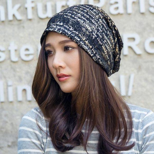 秋季帽子女韓版潮時尚包頭帽戶外休閒頭巾帽