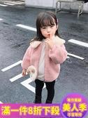 女童外套秋冬裝新款兒童洋氣加厚加絨羊羔毛上衣女寶寶毛毛衣