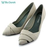 Bo Derek 纏繞尖頭細高跟鞋-白