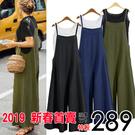 【0858】2019春夏純色亞麻寬鬆背帶吊帶闊腿褲 寬褲(2色可選/M-L)