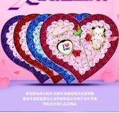 生日禮物女生浪漫實用520母親節送女友朋友肥皂玫瑰香皂花束禮盒wy