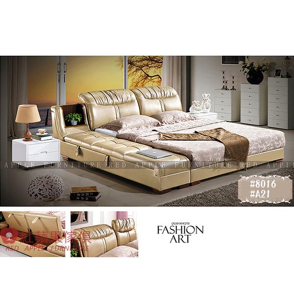 [紅蘋果傢俱] LW 8016 6尺真皮軟床 頭層皮床 皮藝床 皮床 雙人床 歐式床台 實木床