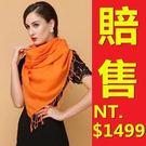 披肩-秋冬保暖純羊毛針織女圍巾8色65p...