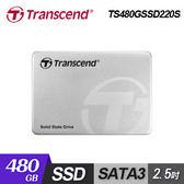 【Transcend 創見】TS480GSSD220S 480G 固態硬碟