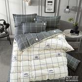 四件套床上用品被套宿舍1.2m米單人學生床單三件套3寢室被單被子4      時尚教主