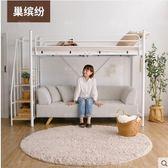 高架床創意現代簡約高架鐵藝床公寓高低床上床下桌小戶型步梯踏板省空間LX 【時尚新品】