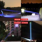 LED強光小手電筒超亮遠射5000可充電式變焦戶外家用迷你防水 全館八八折鉅惠促銷