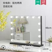 化妝鏡 米卡化妝鏡帶燈充電大號臺式led燈ins網紅梳妝鏡補光壁掛高清鏡子 米家WJ