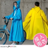 時尚風衣式多功能雨衣 防水外套 附收納袋