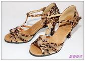 節奏皮件~國標舞鞋拉丁鞋款編號A0228 緞面鑲鑽舞鞋黃豹紋