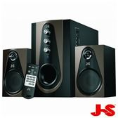 【JS淇譽電子】藍牙/USB/SD/2.1多媒體喇叭(JY3052)