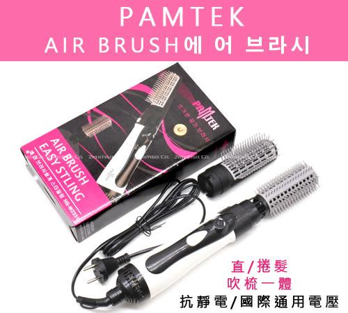 【2wenty6ix】★ 韓國 ★ PAKTEK 負離子 (直/捲髮) 梳子式吹風機   正品承諾&保固