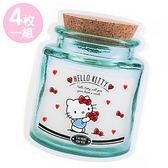 Sanrio HELLO KITTY可立式造型夾鍊袋(一組4個入)★funbox★_812897N