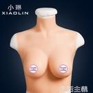 義乳 義乳cos假胸男用CD變裝偽娘用品硅膠假乳房男士變女胸墊 生活主義